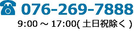 tel.076-263-6431